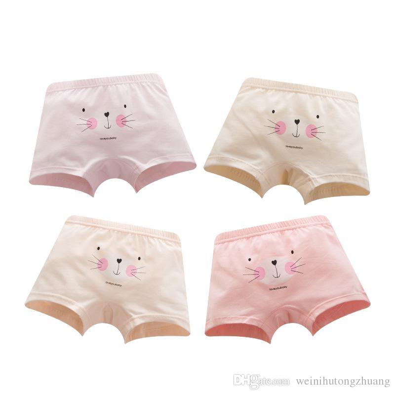 Cute 18 year old girls panties