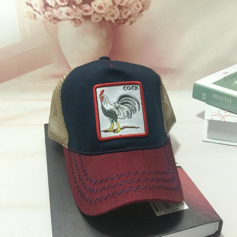22dfb4de Unisex Animal Embroidery Hip Hop Cat Patch Cotton Mesh Baseball Cap ...