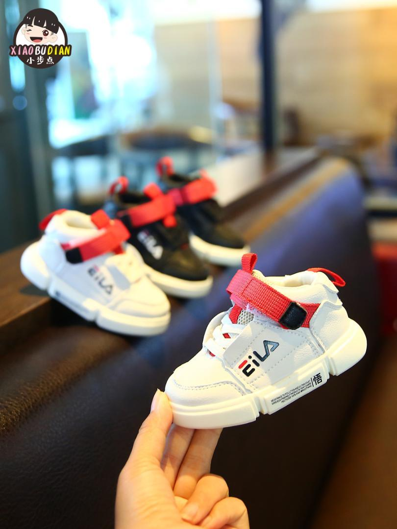 Baby Sneakers 1 3 5 Year Old Children Fashion Casual Shoes Men And Women  Baby Shoes Soft Sole Anti Skid Toddler UK 2019 From Gaozang 4a8a32cffb