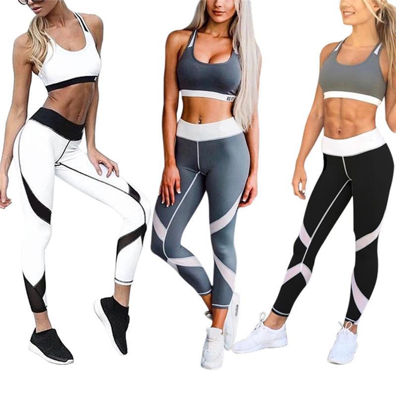 Acheter 2018 Sexy Fitness Yoga Pantalon Femmes Leggings Sport Femmes Courir  Collants Pantalon Élastique Gym Femmes Joggers Pantalon De  32.47 Du  Vanilla12 ... 5b66ca6f049