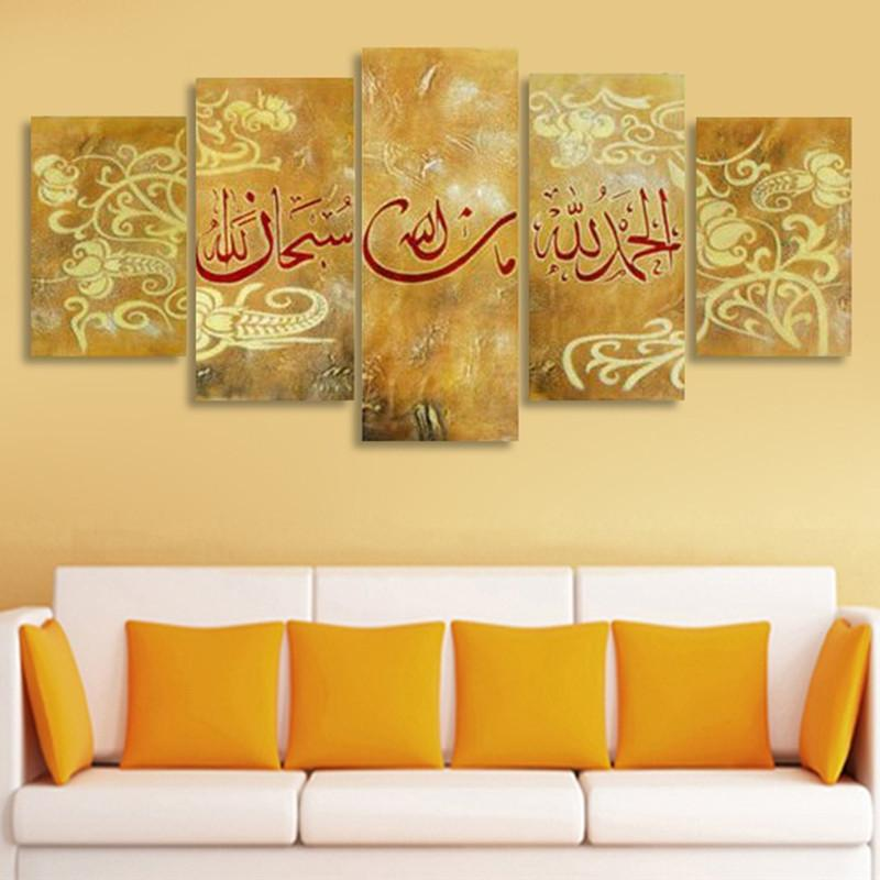 Online Cheap Hand Painted Gold Oil Painting On Canvas Abstract ...