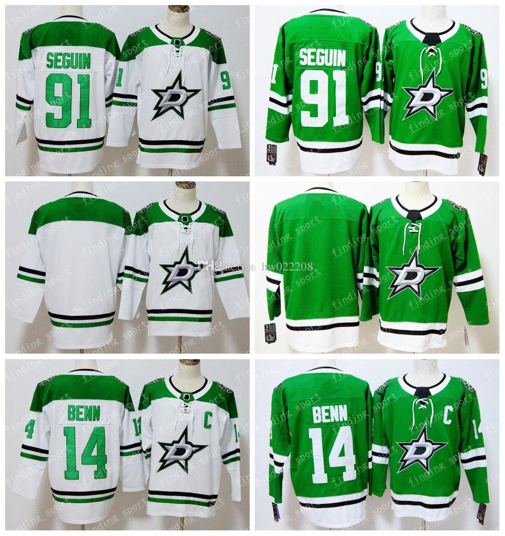9f39db551 ... tyler seguin black authentic team logo fashion stitched nhl jersey  9f660 091d1; top quality switzerland 2018 2017 2018 goods in stock cheap dallas  stars ...