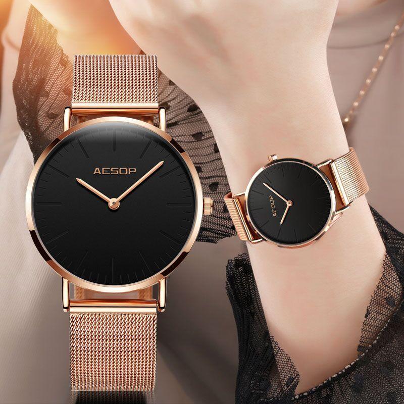 037e6b91bebb AESOP Brand Quartz Ladies Watch Rose Gold Milanese Steel Strap Lady Wrist Watches  Women Luxury Wristwatches New Watches Online Buy Online Buy Watches From ...