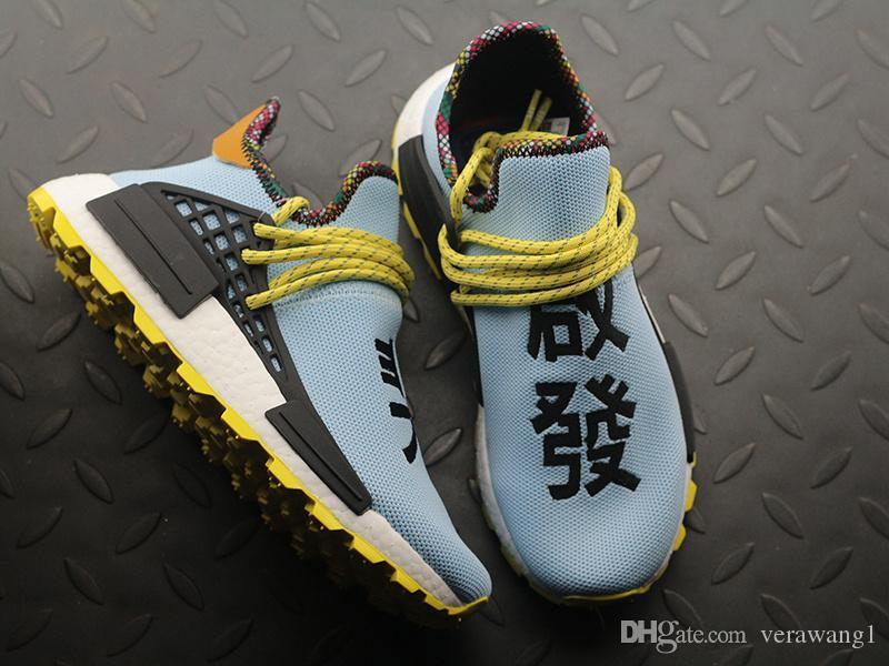 75ac30f0a 2019 2018 Release Pharrell Williams NMD Hu Inspiration Pack Running Shoes  Clear Sky Black Orange Authentic Top Quality Sneakers With Box EE7579 From  ...