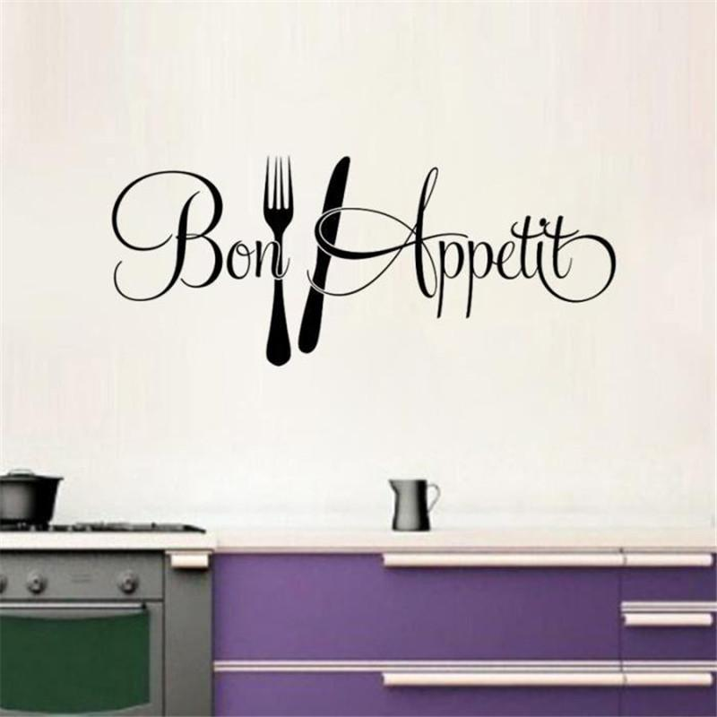 Removable Dining Room Wall Stickers Home Furnishing Decorative Wall Stickers Diy Bon Appetite Art Decal