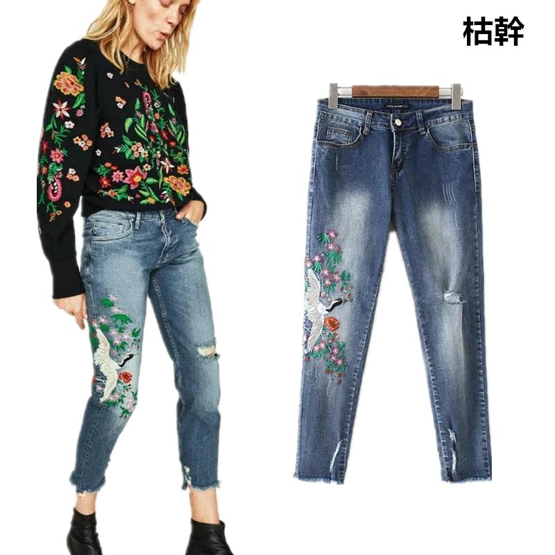 36edf5d6956 2019 Jenny Dave Bts Jeans Woman Slim Waist Red Crowned Crane Embroidery  Burrs Womens Colored Skinny Jeans Plus Size Women Plus Size From  Dreamcloth