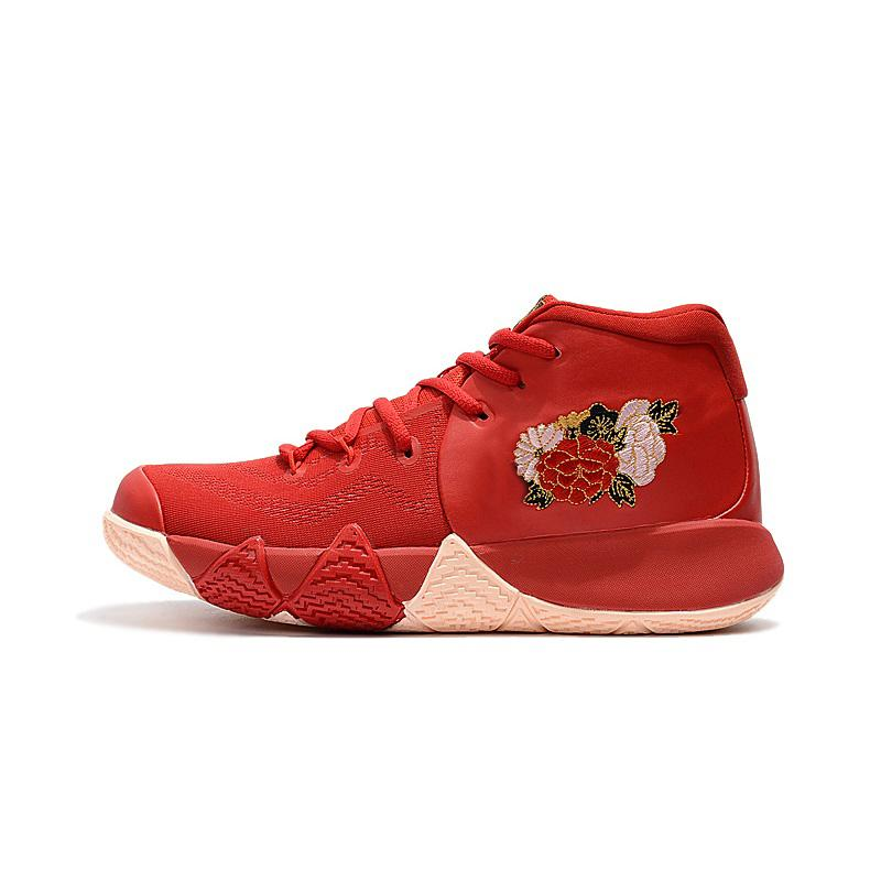 0a18194bef1f 2019 Cheap New 2018 Mens Kyrie Irving 4 Basketball Shoes CNY LNY China Luar  New Year Red Floral Ext PRM Zoom Air 4s IV Sneakers With Box For Sale From  ...