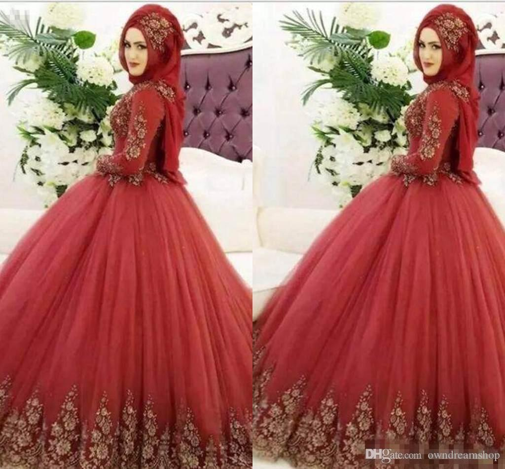 4519266ad9c 2018 New Fashion Muslim Dark Red Ball Gown Quinceanera Dresses High Neck  Long Sleeve Gold Lace Applique Sweet Evening Gowns Prom Dresses Modest  Quinceanera ...