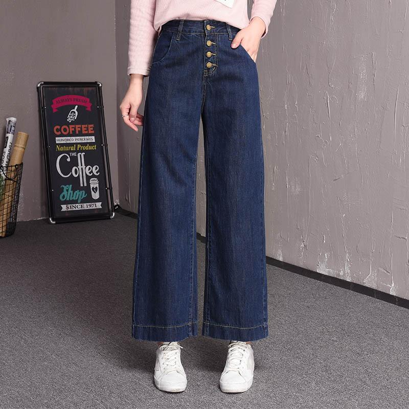 fc45442725d64 2019 Summer Jeans For Women Plus Size Comfortable Loose Wide Leg Pants  Women S Straight Jeans Elastic Waist Length Trousers From Bida Amy