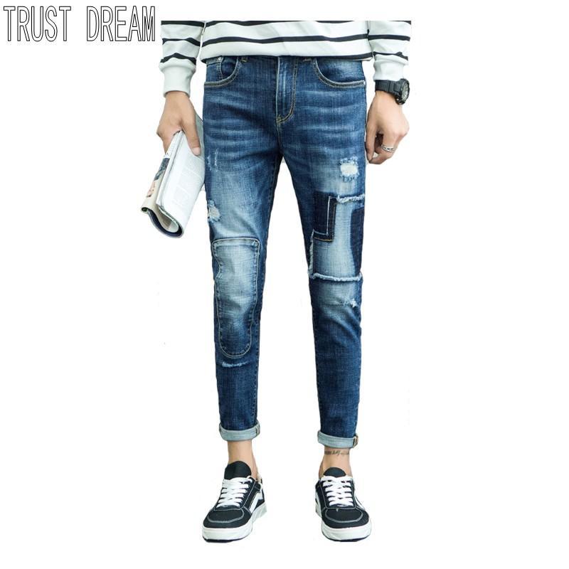 1480863fd Acquista TRUST DREAM Jeans Da Uomo Stile Vintage Moda Patchwork Afflitto  Jeans Slim Vintage Joker Uomo Bello Strappato Jeans A $38.91 Dal Sweet59 |  DHgate.