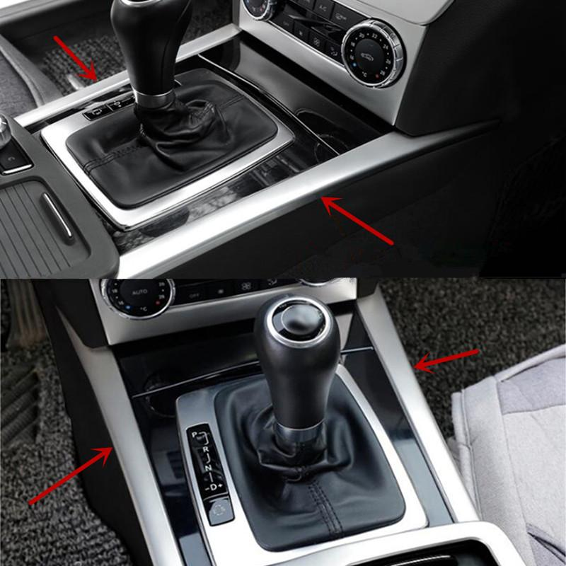 Car Central Gear Shift Panel Decorative Cover Trim Stainless Steel Strips  For Mercedes Benz C class W204 Car Styling