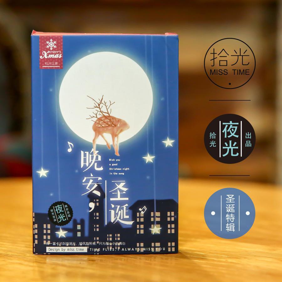 Good Night Christmas Moon Luminous Cartoon Postcard Greeting Card