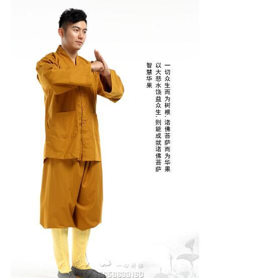 b2768ceef 2019 Shaolin Temple Costume Zen Buddhist Robe Buddhist Monk Robes Gown  Religion Monk Clothing HaiQing Uniforms For From Donahua, $45.89 |  DHgate.Com