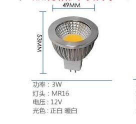 Manufacturer Direct Selling LED lamp cup E14 E27 G5.3 MR16 GU10 220V/12V 85-265v 3W spolight High power cup of car aluminum lamp cup