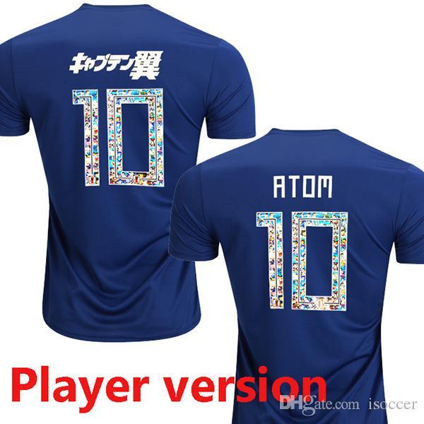 Acheter Player Version 2018 Japon Tsubasa Maillots De Football Japon Coupe  Du Monde Atom 18/19 Domicile Extérieur Kagawa Endo Okazaki Nagatomo  Kamamoto ...