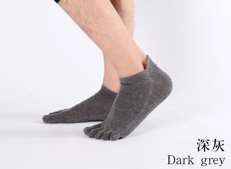 a3e8e0c790 2019 Men Solid Color Bare Feet Exercise Fitness Non Slip 5 Toes Yoga Socks  Pilates From Suipao, $26.17 | DHgate.Com