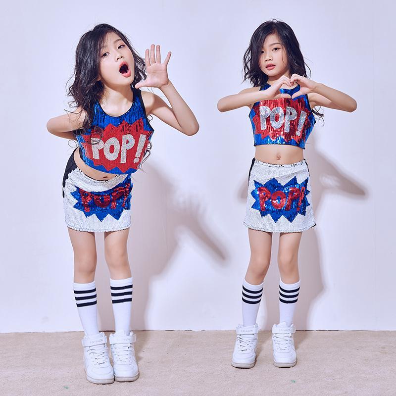7e2714bdb 2019 Hip Hop Dance Costume Girls Children S Day Groups Sequins Vest ...