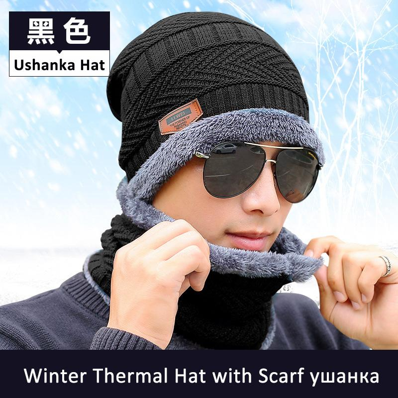 New Winter Trooper Trapper Fleece Hat Thermal Ushanka Russian Style Hat  With Windproof Scarf Multifunctional For Men And Ladies UK 2019 From  Ranshu a31ea5cd782