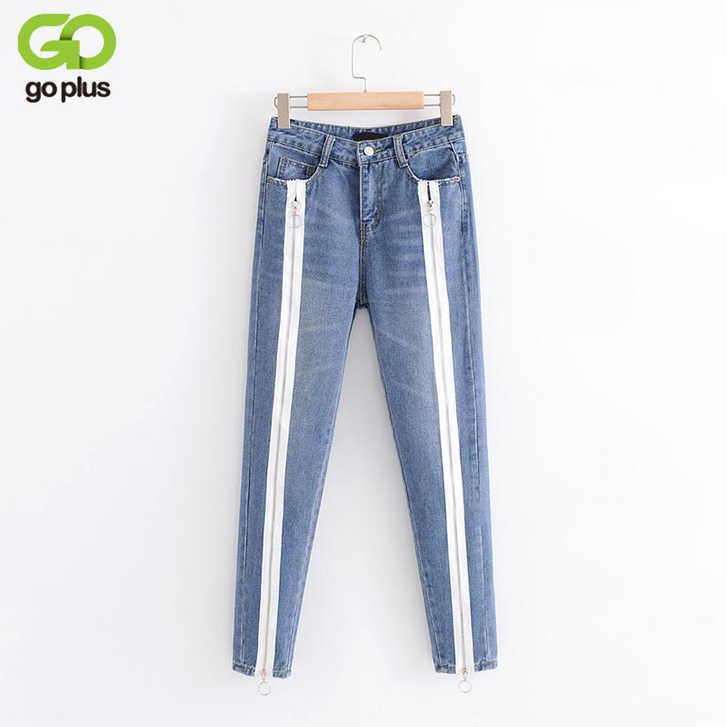 GOPLUS 2018 Spring Casual Women Pencil Pants Plus Size Jeans Thick Stretch Bottoms Fashion Double Zipper Trousers C5702