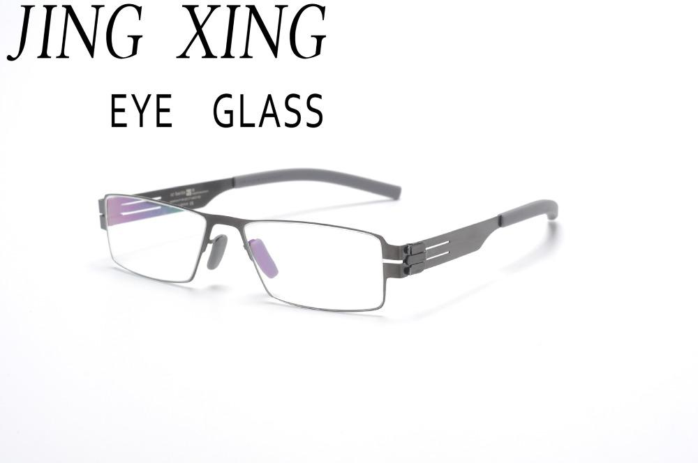 316155ce47bb JINGXING Clip-on Square Glasses Frame Men Screwless Light Eyeglasses ...