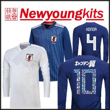 36651e807 2019 2018 World Cup Japan Home Away Long Sleeve Soccer Jersey Special  Number Captain Tsubasa ATOM Football Uniforms Honda Kagawa Soccer Shirt  From ...
