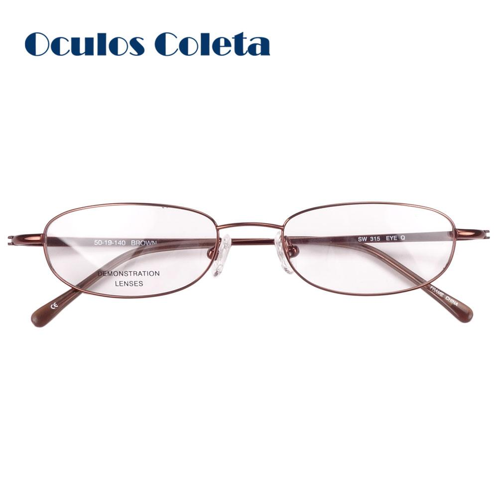 d00a636e593 Retro Glasses Frame Spectacle Oval Brown Copper Spring Hinge Women ...