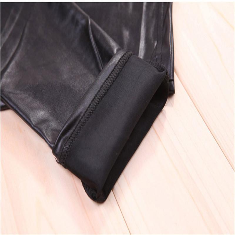 VISNXGI Leggings de cuero de imitación para mujer Sexy Ladies Legging de gran tamaño Pantalón super elástico Stretch Skinny Pants negro