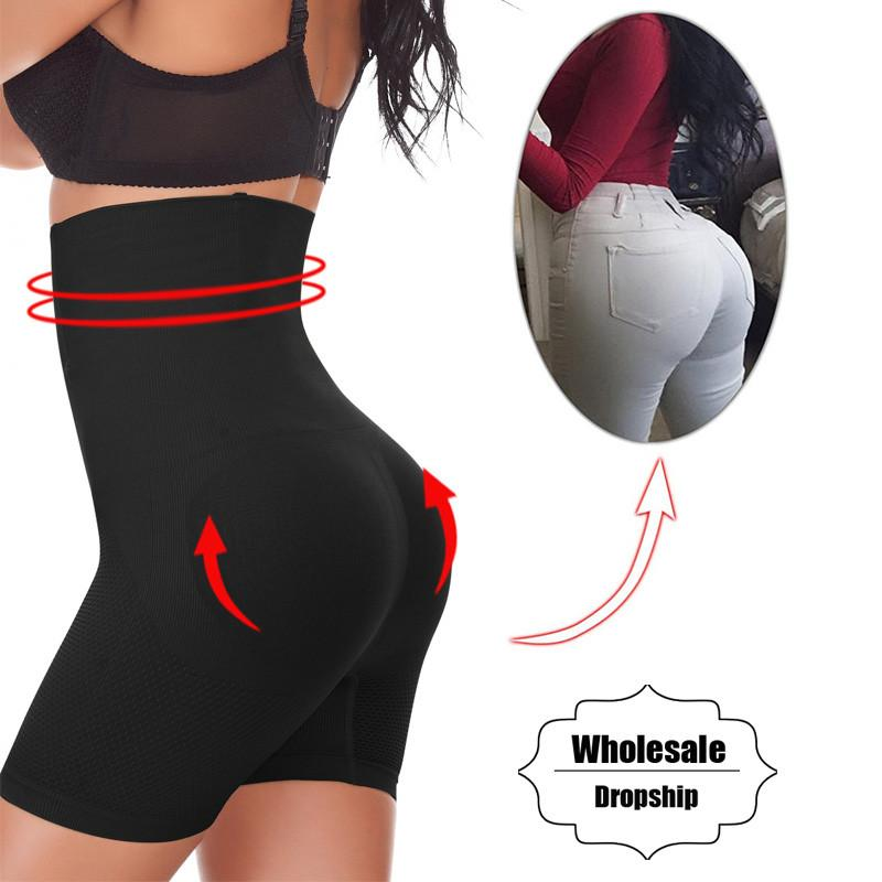 578400f35d5 2019 NINGMI Women High Waist Trainer Belt Shapewear Butt Lifter Hot Body  Shaper Short Control Panties Seamless Thigh Slimmers Cincher From Primali