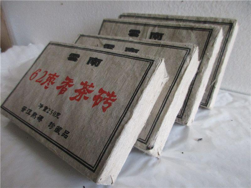 250g Olgun Puer Çay Yunnan 1962 Hünnap koku Puer Çay Organik Doğal Puerh En Eski Ağacı Puer Tuğla Siyah Puerh Çay Pişmiş