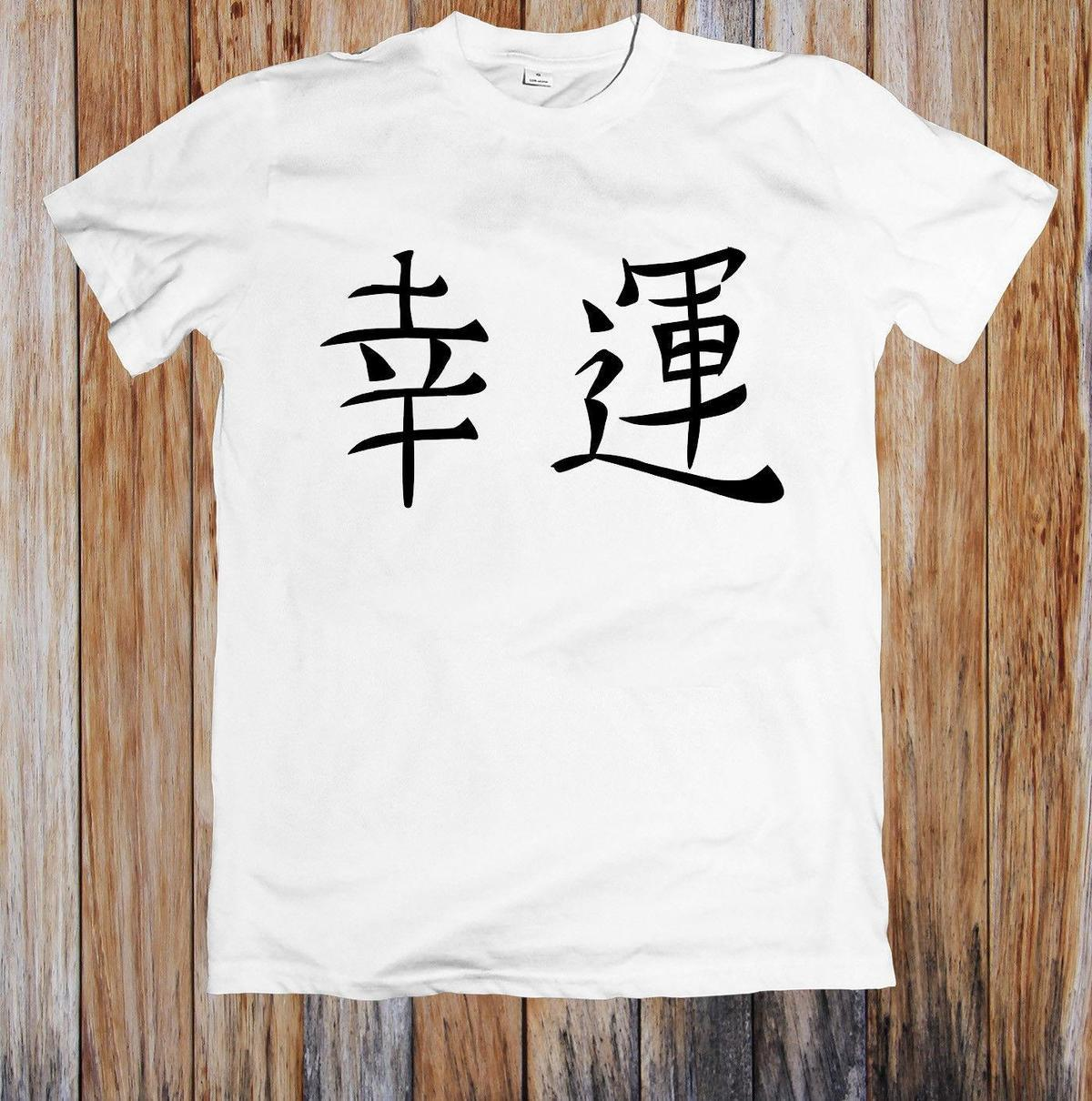 Japanese Good Luck Kanji Unisex T Shirt Short Sleeve Shirts Cheap