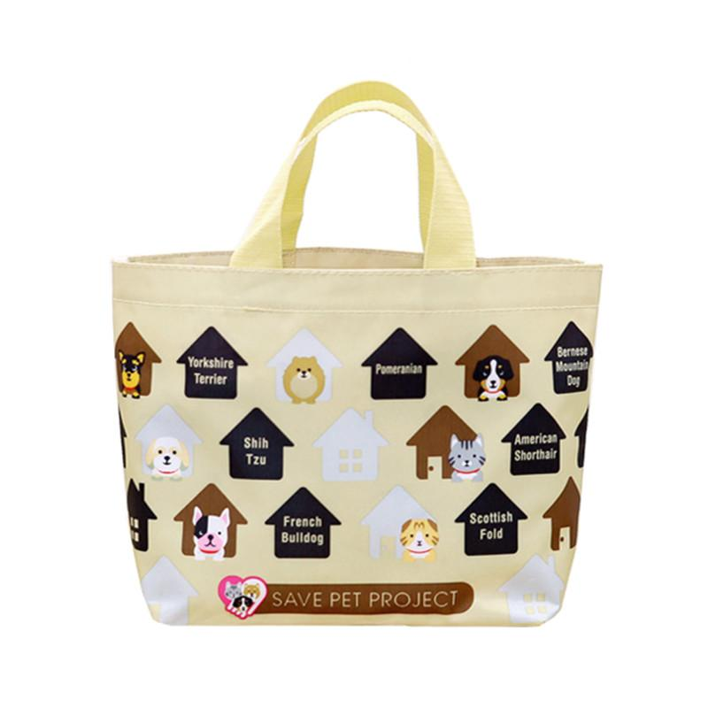 ba4631694 Cute Pets Cats Dogs Printing Tote Bags Lunch Bag For Women Girls Kids School  Lunch Box Handbag Picnic Bag Handbags Sale Straw Handbags From Viceokae, ...