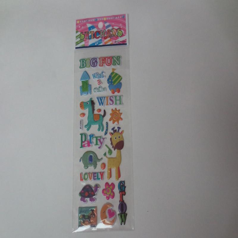 / 동물 동물 3D 스티커 패션 브랜드 키즈 완구 만화 귀여운 어린이 소녀 소년 PVC 스티커 버블 스티커