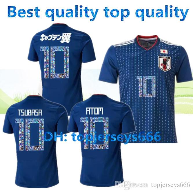 best service 90290 ceb84 Japan TSUBASA jersey Top qualit 2018 World Cup Soccer Jerseys Japan  souvenir edition Anime Special number TSUBASA ATOM Football jersey Shirt
