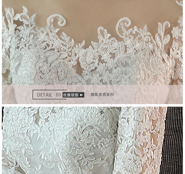 2018 Collection Personnalisée Bateau A-ligne De Mariage Dentelle Robe De Robe À Manches Longues Etage Longueur Tulle Robe De Bal De Mariage Robe Style Coréen W01A