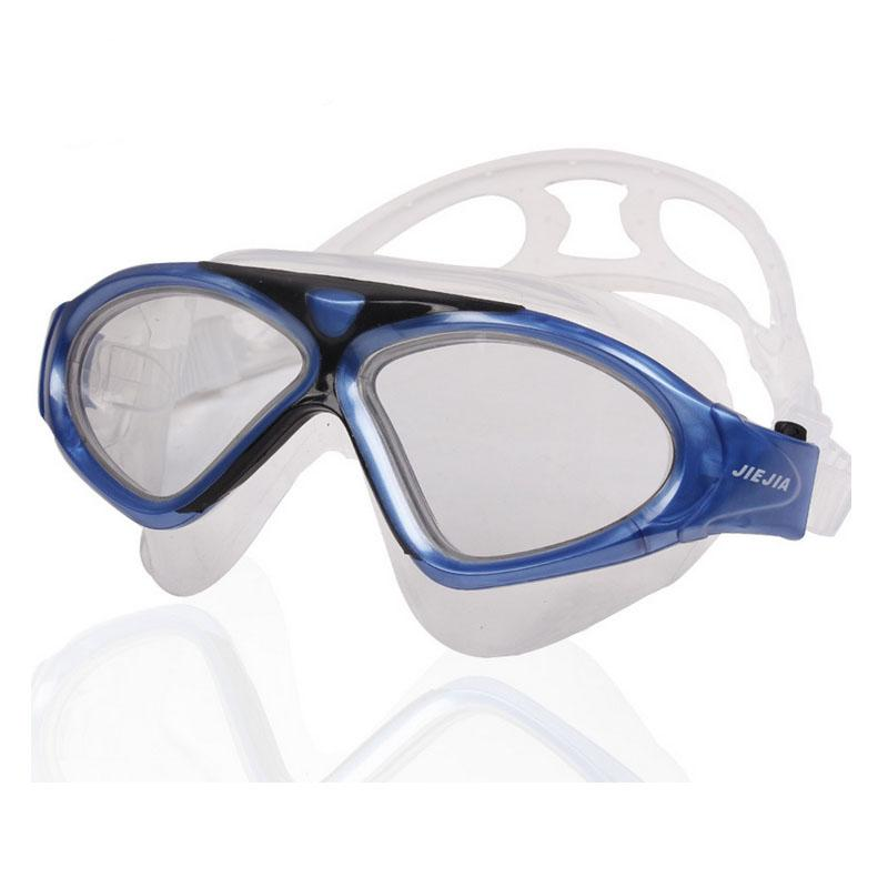 764796cffe82 JIEJIA Swimming Glasses Professional Anti-Fog UV Sport Eyewear Super ...
