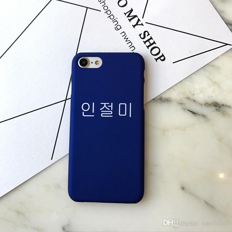 Cacto coreano impressão do PC duro dos desenhos animados verde para iphone 6 6 s plus 7 7 plus 8 8 mais fosco