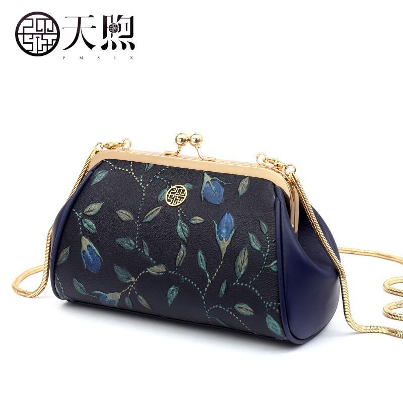 2017 New Pmsix Superior Cowhide Fashion Embossed Chain Leather Clutch Bag  Women Leather Shoulder Women S Bag Designer Handbags On Sale Wholesale  Purses From ... f3c74eab962d
