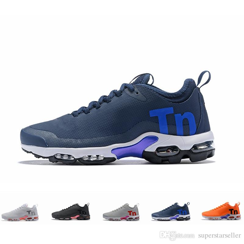 buy popular 2e70c d2a46 Acheter Nike Air Max Tn Plus Airmax Tns Haute Qualité Mercurial Tn Plus 2  Air Hommes Chaussures De Course Chaussures Maxes Orange Hommes Chaussures  TNs ...
