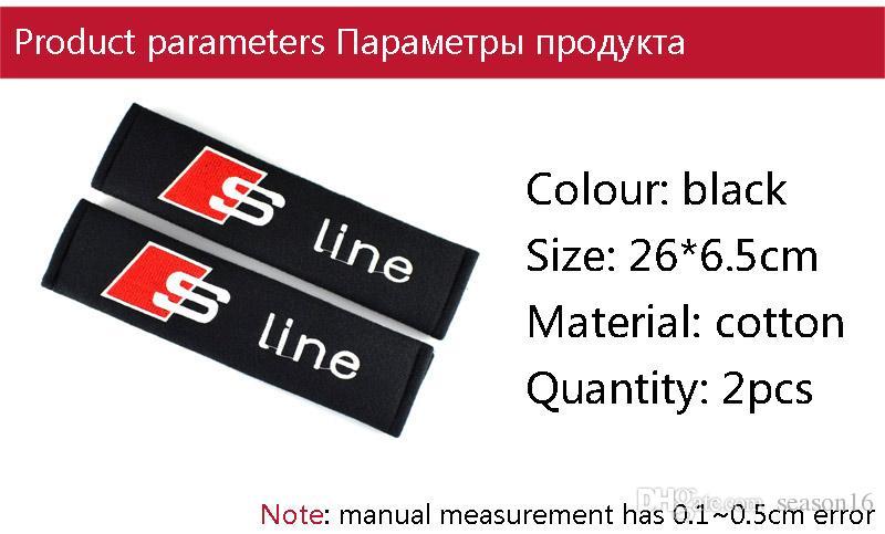 Funda de cinturón de seguridad Car Styling Case para Audi S line SLine A4 B6 A6 C7 A3 8V B8 A6 C5 B7 B5 C6 Q5 A5 Accesorios Algodón Car-Styling