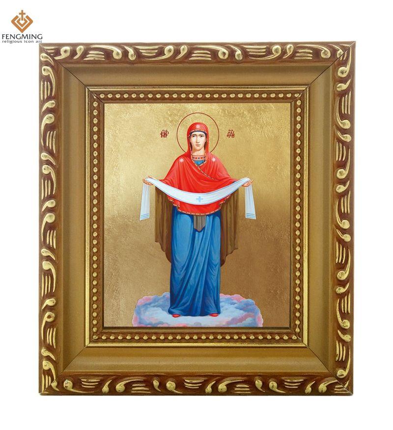 Compre Marco De Fotos De Alta Calidad Icono De La Iglesia Ortodoxa ...