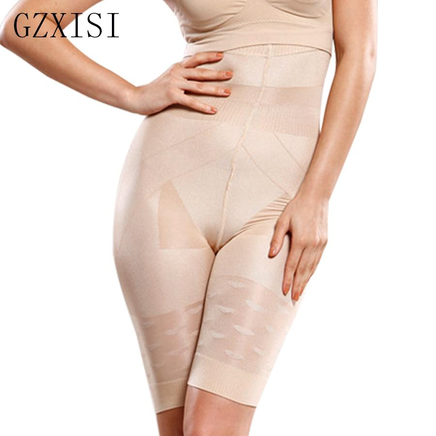 d2f9517384ecf 2019 Plus Size High Waist Pants Women Slimming Underwear Shaper Control  Panties Body Shapers BuLifter With Tummy Control Shapewear From Bevarly