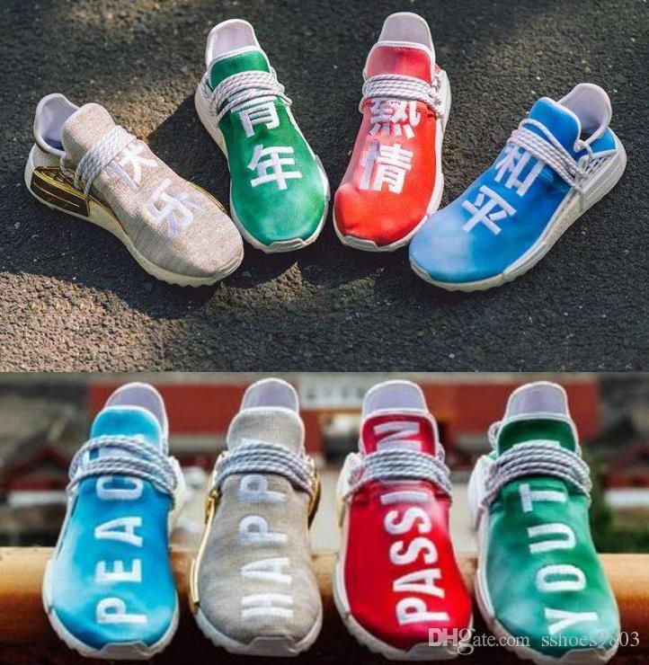 fd35747506874 Hot Sale Pharrell HU HAPPY PEACE YOUTH PASSION Four Colors are Limited in  China Embroidery Runing Shoes Sneakers with Box Size 5-12 Pharrell HAPPY  PEACE ...