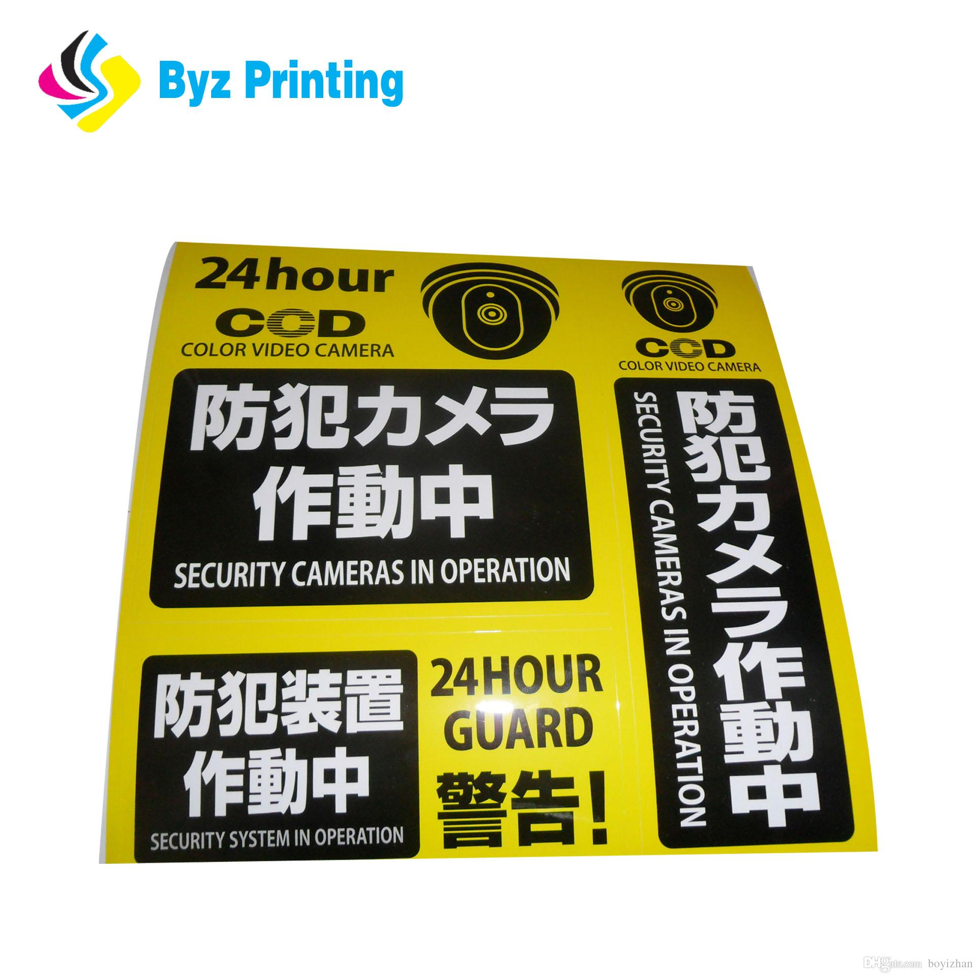 Factory price for custom individually cut promotional vinyl stickers wholesale