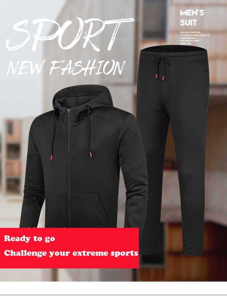 0198e57ed 2019 Men'S Sportswear New Autumn Winter Sports Clothes Cardigan Zipper Cheap  Sweatshirt Hooded Jacket Trousers Suit Wholesale Sales 18088 From  Xiaobocai86, ...