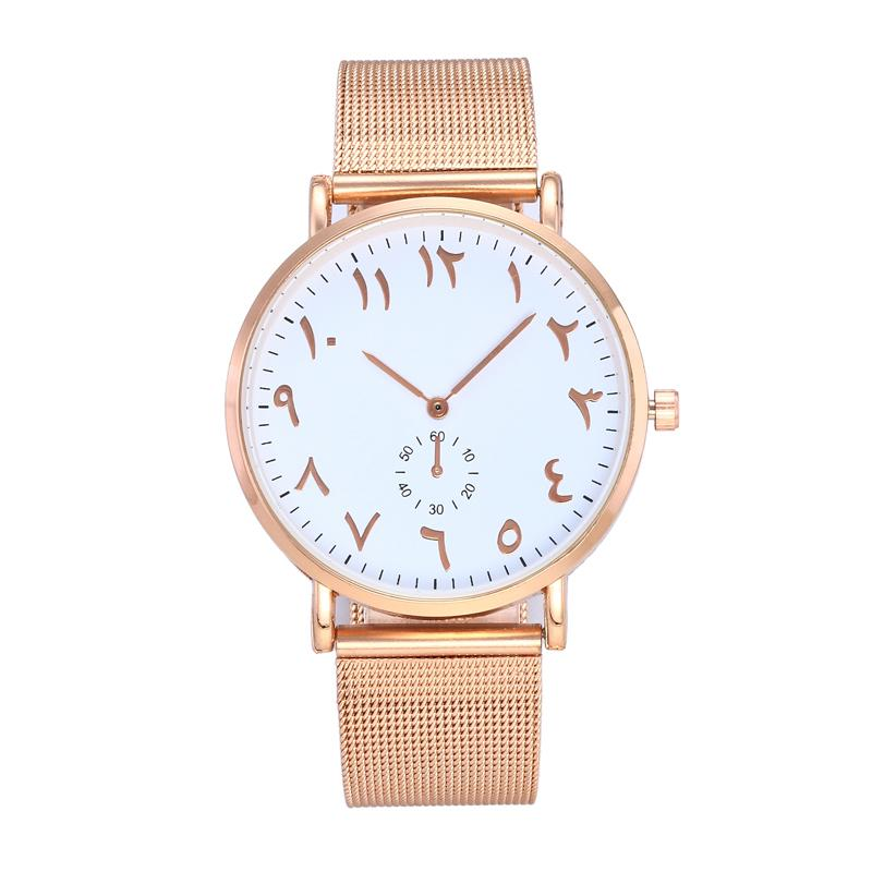 Smart Hot Sale Brand Brand Luxury Women Watches Gold Mesh Arabic Numbers Watch Women Dress Stainless Steel Quartz Casual Wristwatches Watches Men's Watches