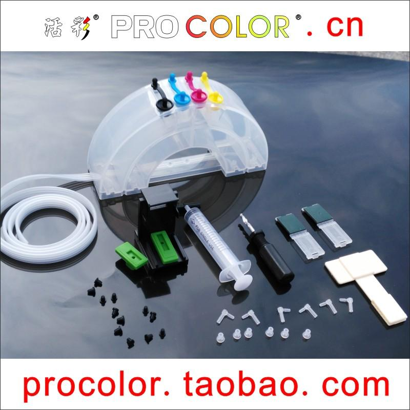 DIY CISS kit with full accessaries ink tank for 21 60 56 74 901 121 300  Canon PG 445 510 210 815 845 440 540 Inkjet printers