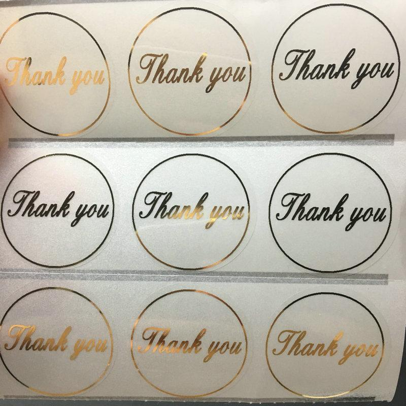 label seal gold thank you ttransparent sticker labels sealing
