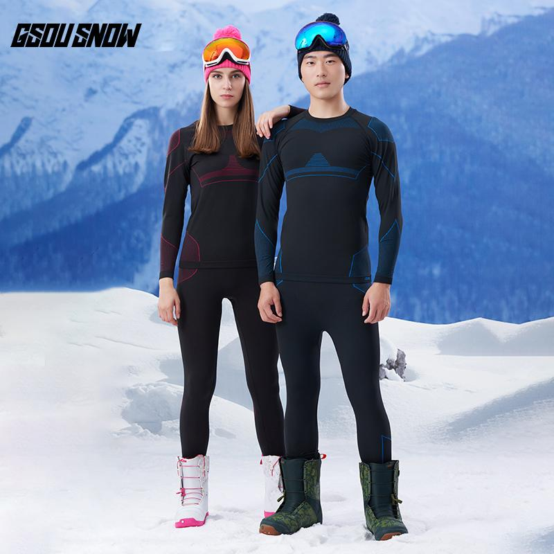 2019 GSOU SNOW Brand Ski Underwear Women Men Long Johns Skiing Suit Quick  Dry Thermal Ski Jacket Pants Breathable Winter Outdoor Coat From Portnice 97e7aa666