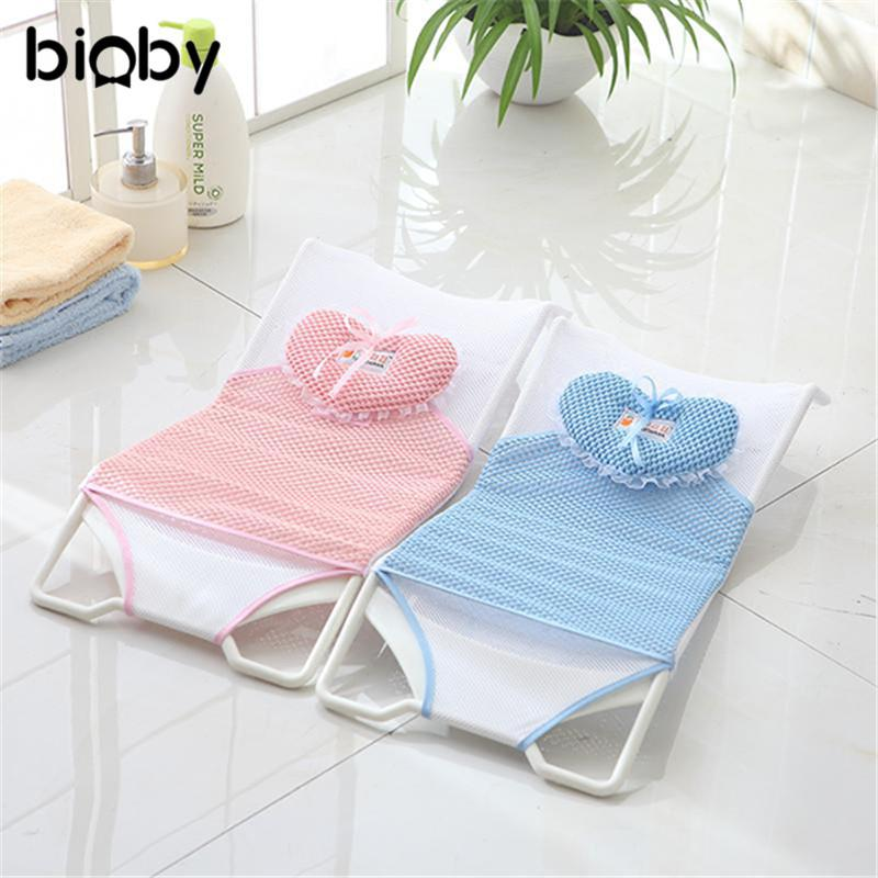 Newborn Baby Bath Net Seat Mat Holder Support Bed Non-Slip Bathtub ...