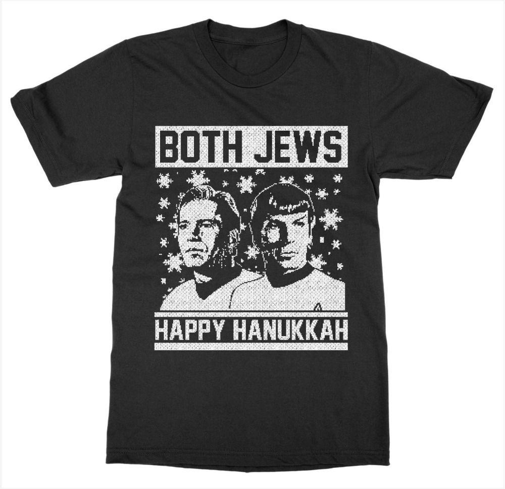 Both Jews \'Star Trek\' T Shirt Holiday Movie Christmas Xmas Santa ...